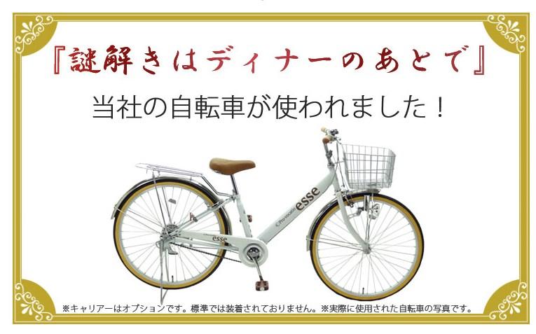 うわさの子供用自転車人気品.jpg