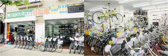 エコチャリ廃棄用自転車中古販売.jpg