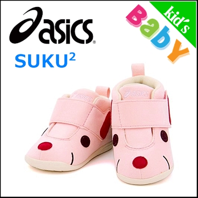 ベビー靴幼児用かわいいシューズ.jpg
