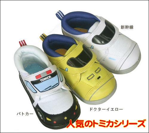 人気のトミカキャラクター靴.png