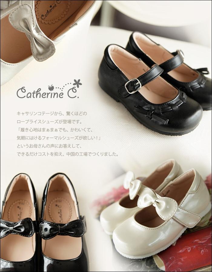 子供フォーマル靴.jpg