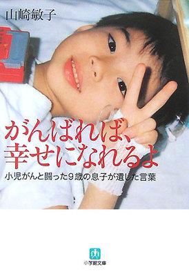 家族愛で涙する本.jpg