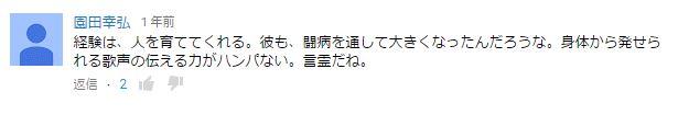 kazoku2.JPG