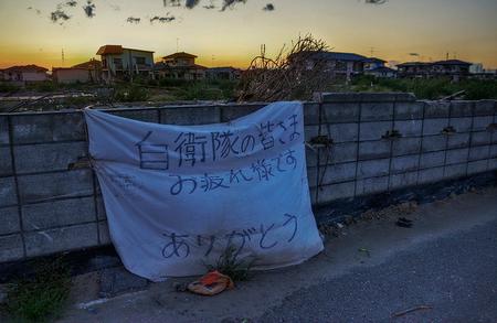 東日本大震災松原照子予言.png
